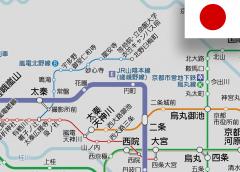 嵐電北野線の等持院駅が「等持院・立命館大学衣笠キャンパス前駅」に名称変更
