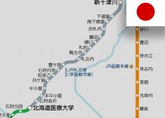 JR札沼線の北海道医療大学駅〜新十津川駅間が異例の前倒しで運行終了