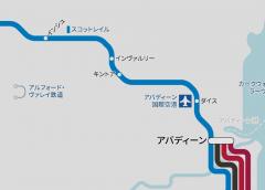 スコットランドのダイス〜インヴァルリー間に新駅「キントア」が開業