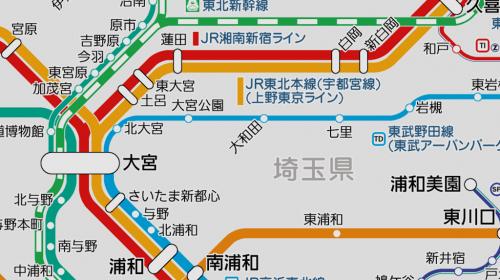 2020年も「埼玉県民の日」を記念したフリー乗車券が発売されます