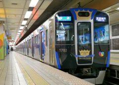 阪神の普通電車に使用される5700系電車