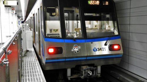 横浜市営地下鉄ブルーライン3000R形電車