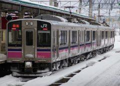 JR東日本秋田エリアの普通列車にも運休区間あり(イメージ)
