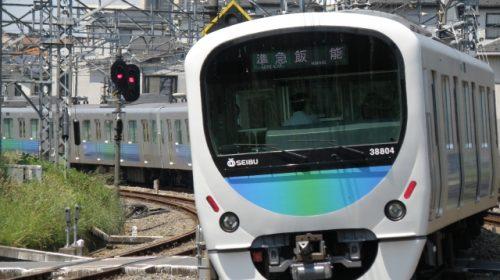 緊急事態宣言に伴う要請を受け西武鉄道も終電繰り上げ(イメージ)