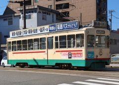 富山地方鉄道軌道線の7000形電車