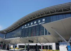 仙台空港ターミナルビル(写真AC/政宗っ。)