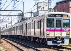 京王7000系電車