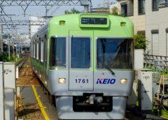 京王井の頭線1000系電車(写真AC/たろとれ)