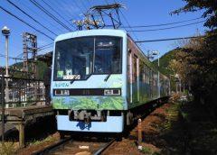 市原駅に停車中の叡山電鉄800系電車(写真AC/Saffron)