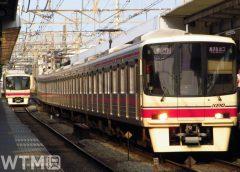 京王8000系電車(左右とも)(りっくん_/写真AC)