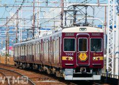 阪急7000系電車「京とれいん 雅洛」(音無凛世/PIXTA)
