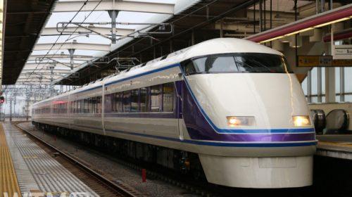 東武100系電車「スペーシア『雅』編成」(KUZUHA/写真AC)