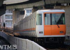 Osaka Metro中央線に直通運転する近鉄けいはんな線7000系電車(KUZUHA/写真AC)