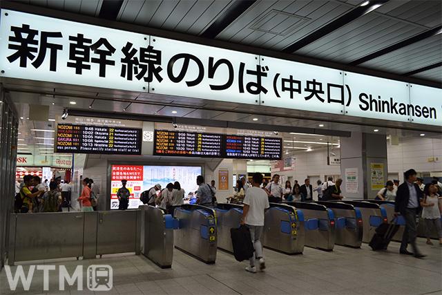新大阪駅新幹線中央口改札(Katsumi/TOKYO STUDIO)