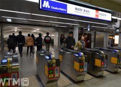 Osaka Metro御堂筋線梅田駅南改札(Katsumi/TOKYO STUDIO)