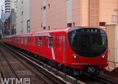 東京メトロ丸ノ内線2000系電車(Katsumi/TOKYO STUDIO)