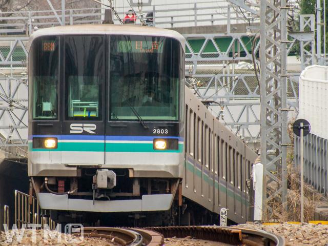 埼玉高速鉄道2000系電車(しろかね/写真AC)