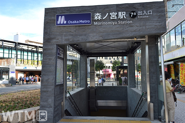 Osaka Metro森ノ宮駅7-B出入口(Katsumi/TOKYO STUDIO)