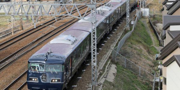 「WEST EXPRESS 銀河」1月から再び山陽コース 大阪〜下関間を昼行週2往復 JR西日本