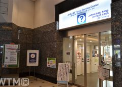 JR東日本東京駅の訪日外国人向けカウンター「JR EAST Travel Service Center」(Katsumi/TOKYO STUDIO)