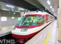 長野駅に停車中の長野電鉄特急「ゆけむり」1000系電車(とちぎ/写真AC)