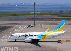羽田空港滑走路のAIRDO機(Katsumi/TOKYO STUDIO)
