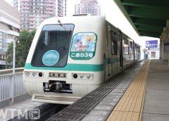 ユーカリが丘駅に停車中の山万ユーカリが丘線1000系電車「こあら3号」(Aquamint/PIXTA)