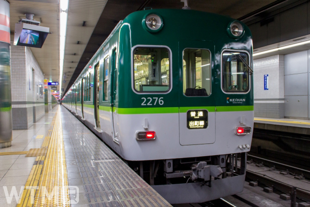 三条駅に停車中の京阪2200系電車(M.T.photos/写真AC)