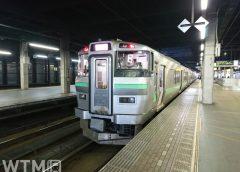 札幌駅に停車中のJR北海道733系電車(ks@f/写真AC)