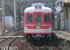 神戸電鉄1000系電車(leap111/写真AC)