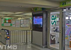 阪急大阪梅田駅の改札脇にあるアズナス茶屋町口店(Katsumi/TOKYO STUDIO)