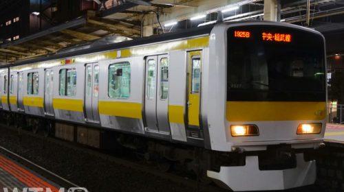 中央・総武線各駅停車で運行しているJR東日本E231系0番台電車(りっくん_/写真AC)