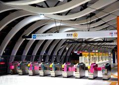 東京メトロ銀座線渋谷駅 スクランブルスクエア方面改札(りっくん_/写真AC)