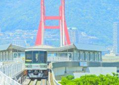 六甲ライナー アイランド北口駅を出発する神戸新交通1000型電車(KOBE の 写真家/写真AC)
