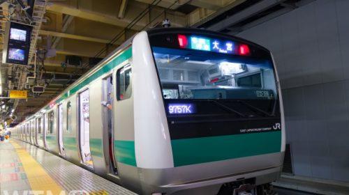 埼京線を運行するJR東日本E233系7000番台電車(源五郎/写真AC)