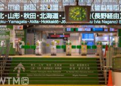 東京駅新幹線南のりかえ口(k******************m/写真AC)