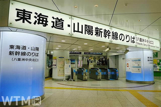 東京駅八重洲中央北口の東海道・山陽新幹線のりば(Saffron/写真AC)