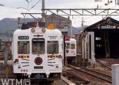 和歌山電鐵2270系電車「たま電車」(由華。/写真AC)