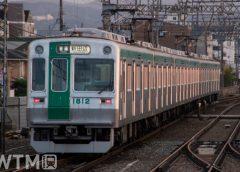 京都市営地下鉄烏丸線10系電車(M.T.photos/写真AC)