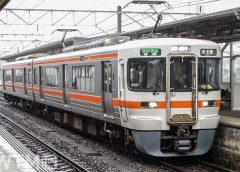 中津川駅に停車中のJR東海313系電車(nozomi500/写真AC)
