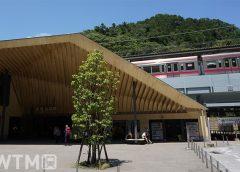 京王線高尾山口駅舎(ponpokopon/写真AC)
