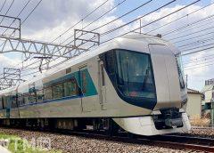 特急「リバティ」東武500系電車(fujikiseki1606/写真AC)