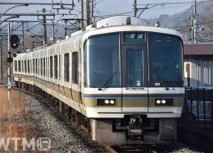 JR西日本221系電車(s************************m/写真AC)
