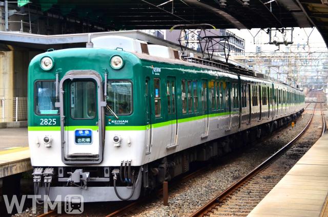 京阪本線墨染駅に停車中の京阪2600系電車(たろとれ/写真AC)