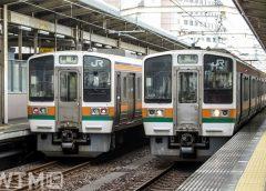 東海道本線浜松駅に停車中のJR東海211系電車並び(nozomi500/写真AC)