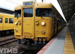 下関駅に停車中のJR西日本115系電車(JAPAN NAVY/写真AC)