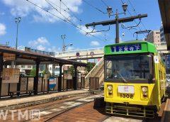 長崎駅前停留所に停車中の長崎電気軌道1300形電車(テハン/写真AC)