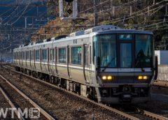 JR西日本223系2000番台電車(M.T.photos/写真AC)