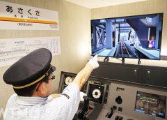 浅草東武ホテル「東武鉄道運転シミュレータールーム」での運転体験イメージ(東武ホテルマネジメント提供)