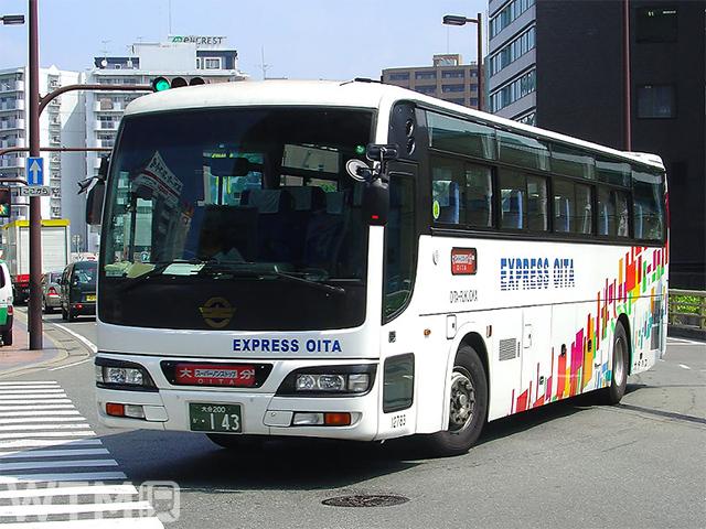 大分バスの「とよのくに号」車両(CC 表示-継承 3.0, JKT/WikiPedia)高速バス